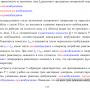 http://rzia.ru/uploads/5/thumbnail/lB7fSvc64pmzwWCyGjgD.png