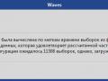 http://rzia.ru/uploads/7075/thumbnail/n8vmqwWbpgCtdur2ks34.png