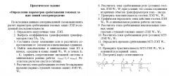http://rzia.ru/uploads/images/16909/6280fc91cf042f25487a3e9b239de124.png