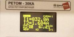 http://rzia.ru/uploads/images/17/40f4ec5a921b4b55204ccf52177ed0a9.jpg