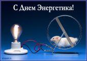 http://rzia.ru/uploads/images/17/7cb3bc47f4bfed654aad0d77dd87f7b6.jpg