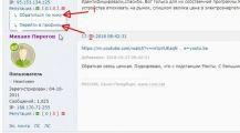 http://rzia.ru/uploads/images/2018/11/d8e43a32548b0e85b78fa4f3e6408bd3.jpg