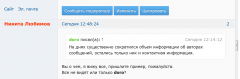http://rzia.ru/uploads/images/26/bfb80c91816e72c51a67decfd0566d81.png