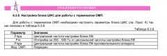 http://rzia.ru/uploads/images/6593/e94de4e4827255b72695c7530d303387.png