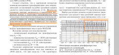 http://rzia.ru/uploads/images/7448/269b0a2d7300a10ed14679fe2c9f8df1.png