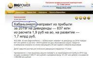 http://rzia.ru/uploads/images/8857/64497ca3714fb3da0d18e8faec8cd38b.jpg