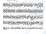 http://rzia.ru/uploads/images/9573/06bc1745496283c66861a780fb28b9b0.png